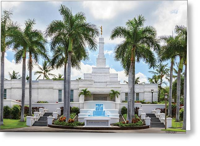 Kona Hawaii Temple-day Greeting Card