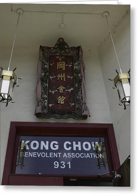 Kong Chow Benevolent Association Greeting Card