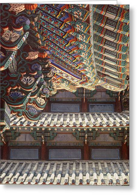 Korean Buddhism Temple Photography - Temple Tiles Greeting Card