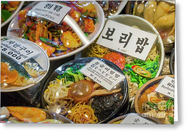 Korean Side Dishes At Local Market In Seoul, South Korea. Greeting Card by Mariusz Prusaczyk