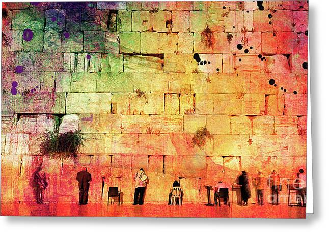 Kotel Greeting Card