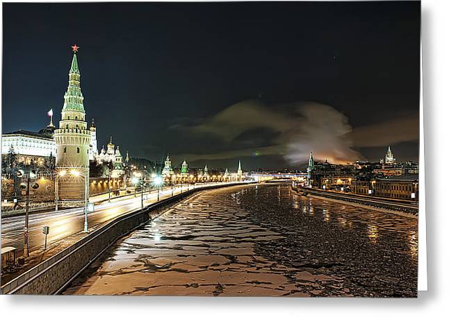 Kremlin View Greeting Card