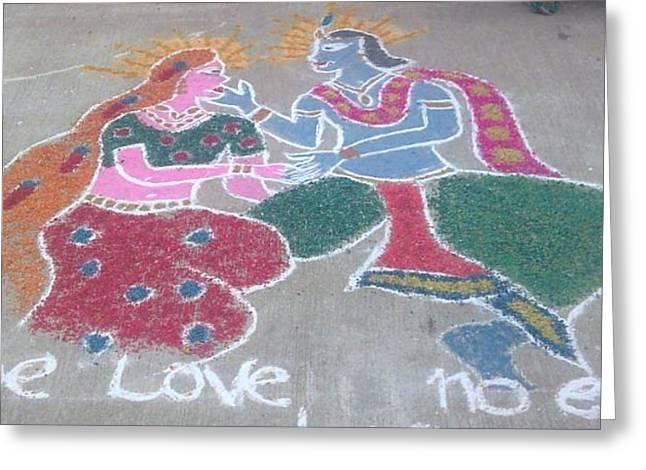 Krishna - Radha Love Greeting Card by Joni Mazumder
