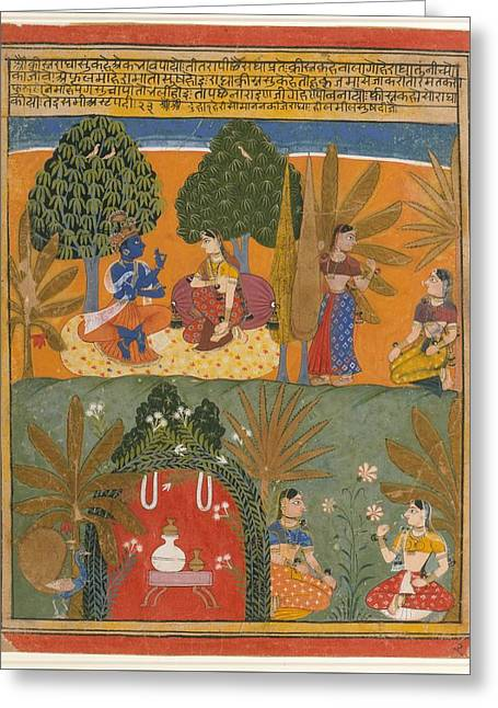 Krishna And Radha With Their Confidantes Page From A Dispersed Gita Govinda Greeting Card
