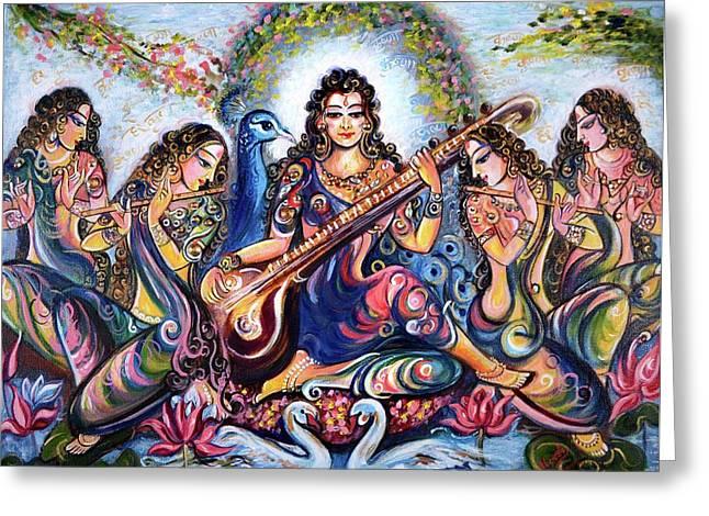 krishna - Kirtan  Greeting Card by Harsh Malik