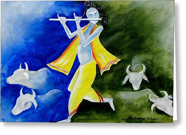 Krishna Magic Greeting Card