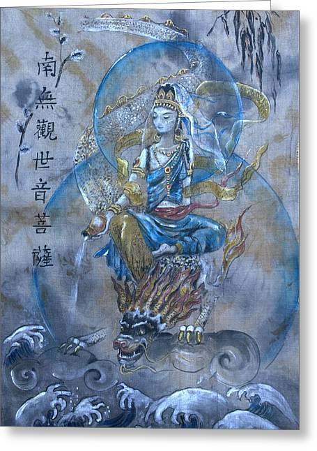 Kuan Yin And Dragon  Greeting Card by Silk Alchemy