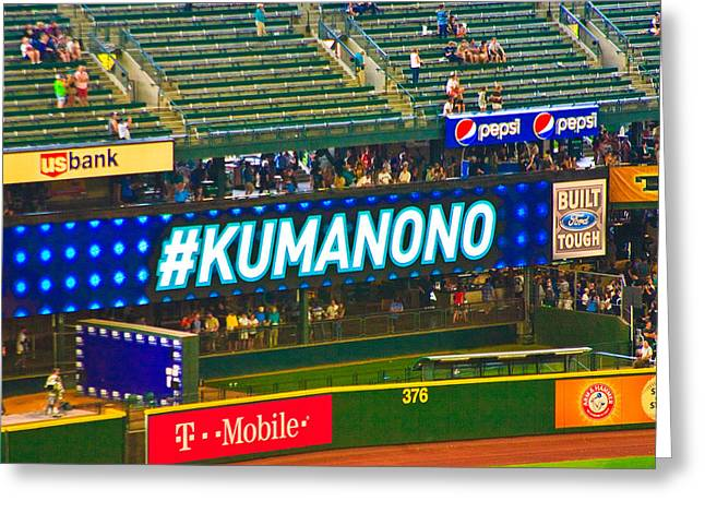 Kuma No No Greeting Card by Hugh Carino