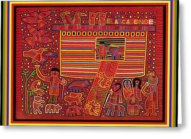 Kuna Indian Ark Greeting Card