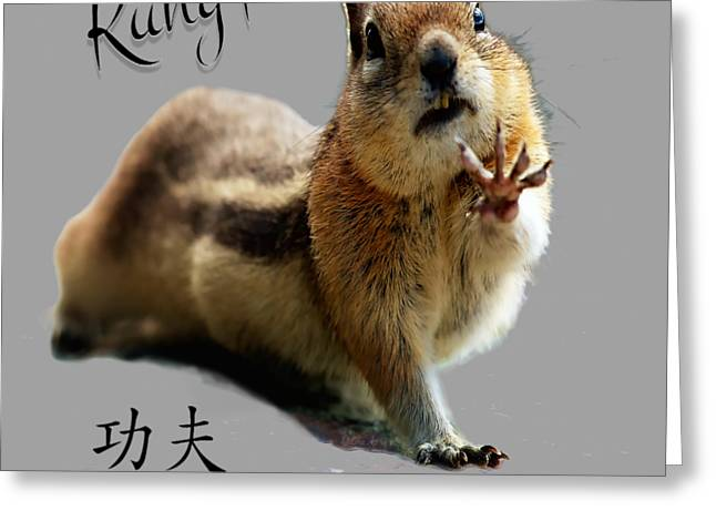 Kung Fu Chipmunk Greeting Card