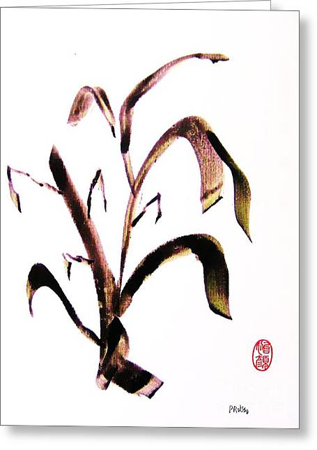 Greeting Card featuring the painting Kusa No Ha by Roberto Prusso