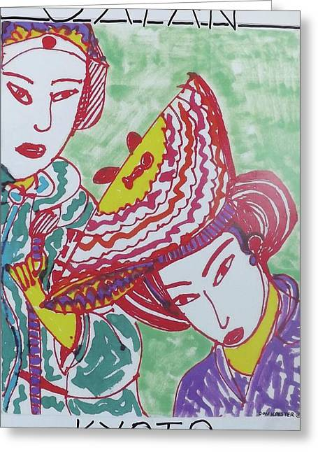 Kyoto Japan  Greeting Card by Don Koester