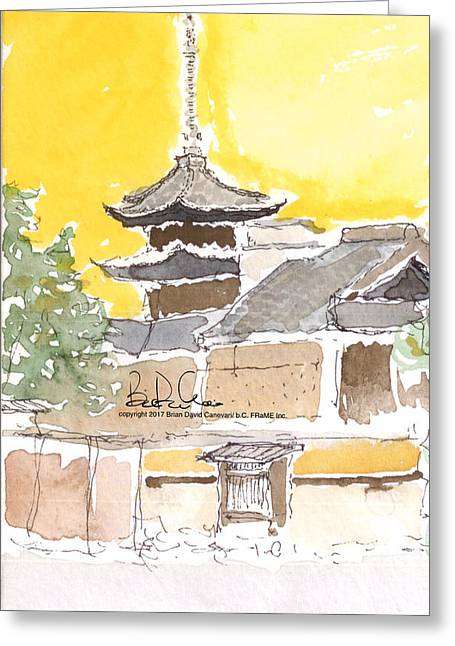 Kyoto Morning Skyline Greeting Card by Brian Canevari