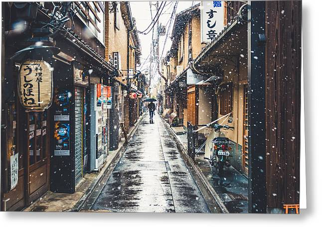 Kyoto Snow Day Greeting Card by Cory Dewald
