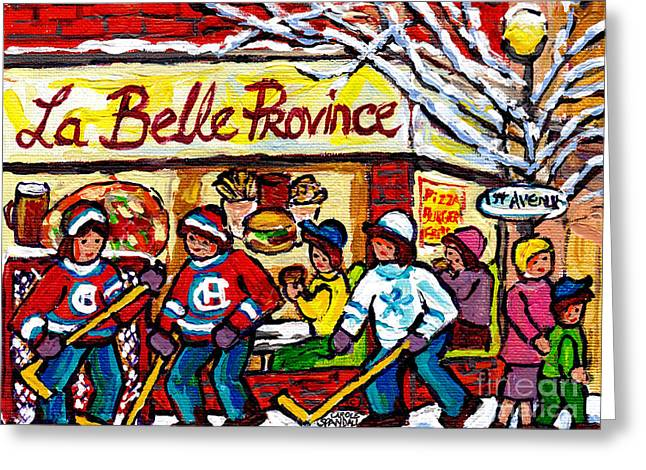 La Belle Province Verdun Montreal Restaurant Painting Hockey  Canadian Winter Scene Carole Spandau Greeting Card by Carole Spandau