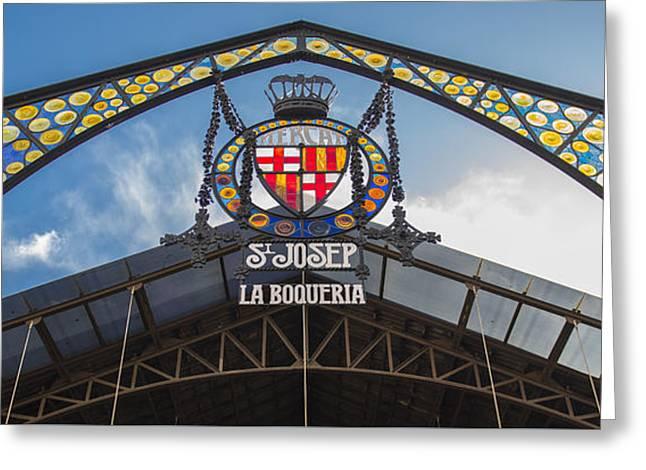 La Bouqueria Market - Barcelona Spain Greeting Card