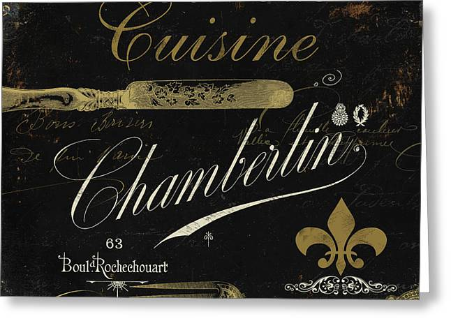La Cuisine Iv Greeting Card by Mindy Sommers