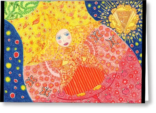 La Infanta Dentro De La Mujer Greeting Card