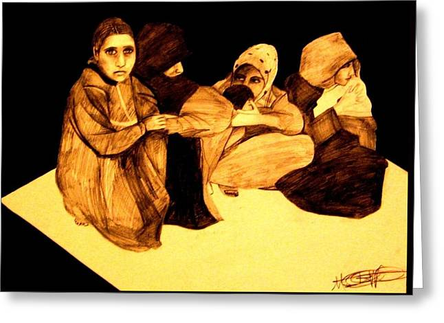Greeting Card featuring the drawing La It Khafeen Habibti by MB Dallocchio