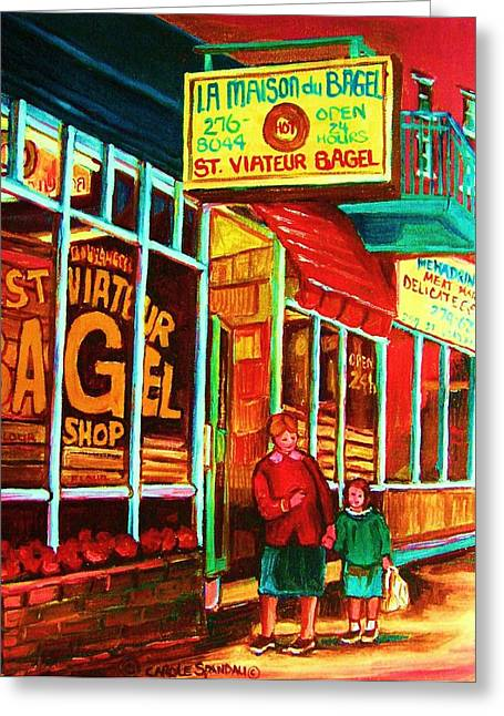 Montreal Bagels Greeting Cards - La Maison Du Bagel Greeting Card by Carole Spandau