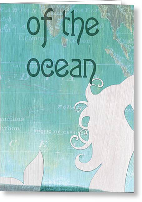 La Mer Mermaid 1 Greeting Card by Debbie DeWitt