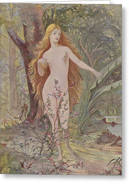 La Naissance De La Femme  Greeting Card by French School