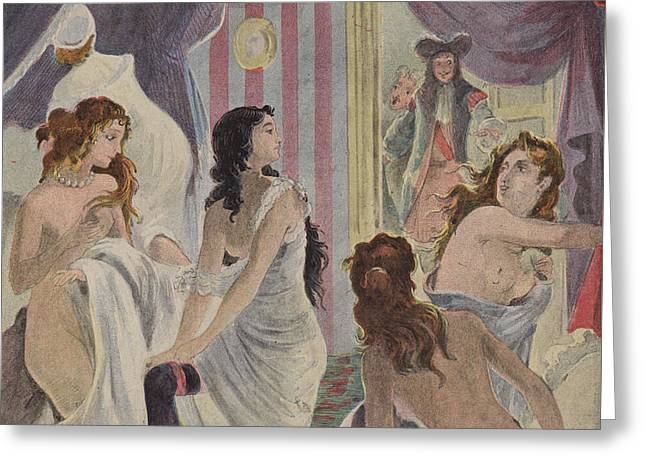 La Surprise Des Demoiselles D'honneur Greeting Card by French School