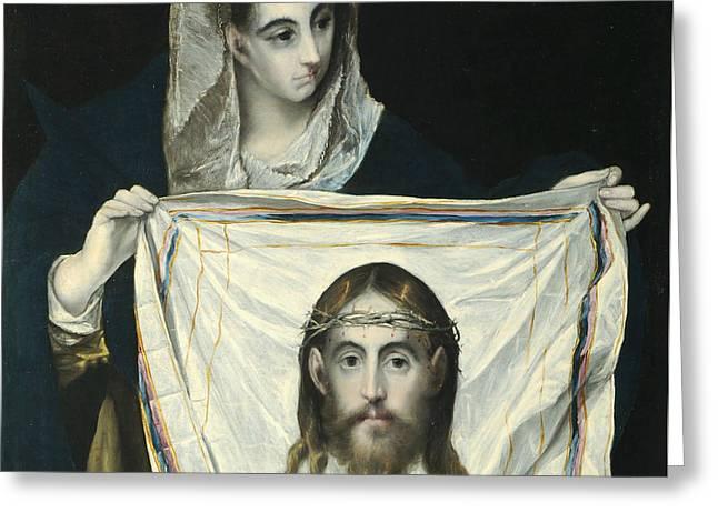 La Veronica Con La Santa Faz  Greeting Card by El Greco
