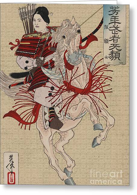 Lady Hangaku Greeting Card