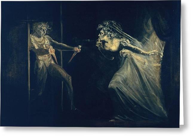 Lady Macbeth Seizing The Daggers Greeting Card