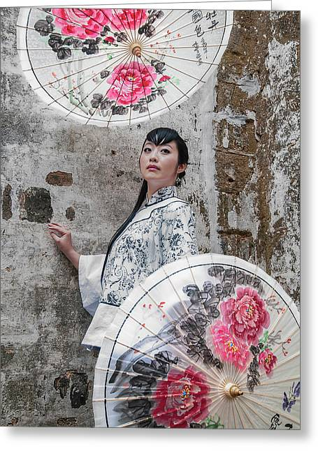 Lady With An Umbrella. Greeting Card