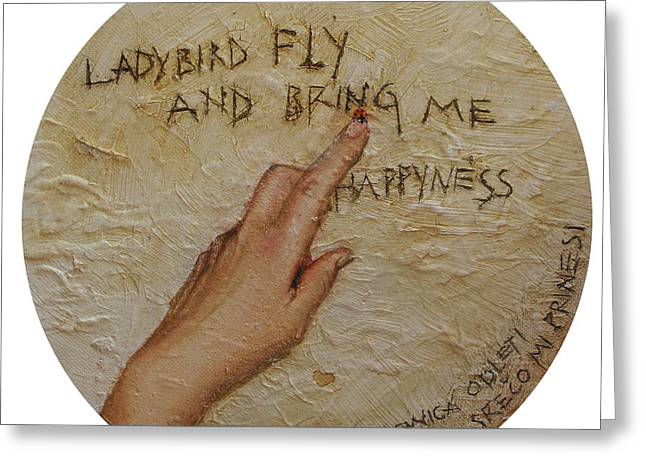 Ladybird Greeting Card by Veronika Logar