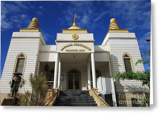 Lahaina Hongwanji Mission 1 Greeting Card