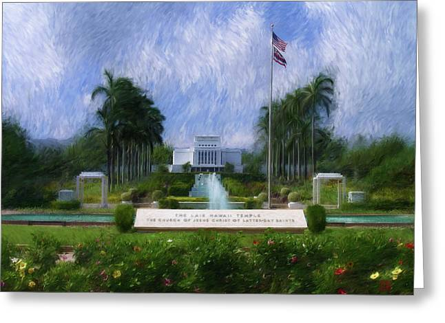 Laie Hawaii Temple Greeting Card