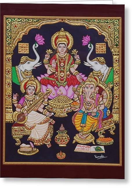 Jewlry Greeting Cards - Lakshmi Ganesh Saraswati Greeting Card by Vimala Jajoo