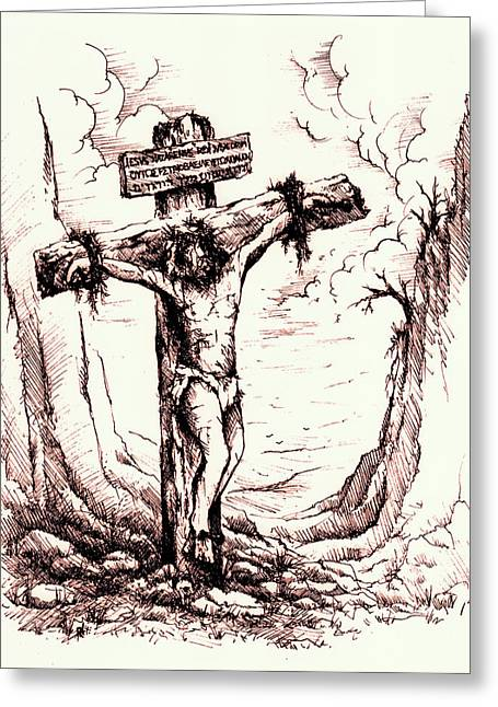 Crucifixtion Greeting Cards - Lamb of God Greeting Card by Rachel Christine Nowicki