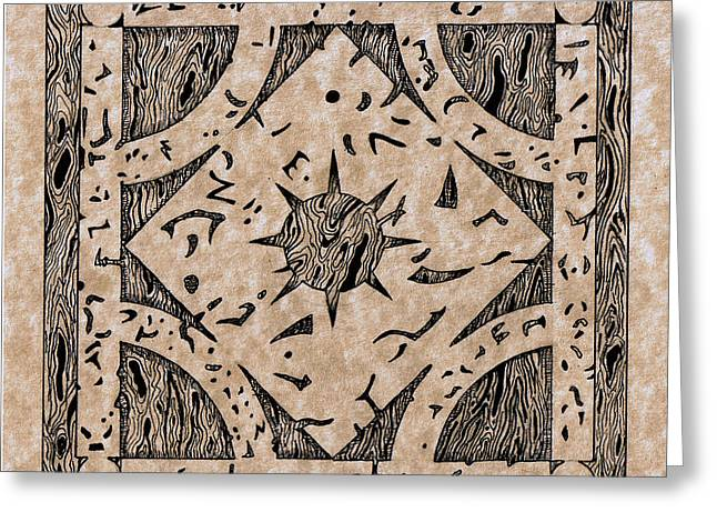 Lament Configuration   Greeting Card