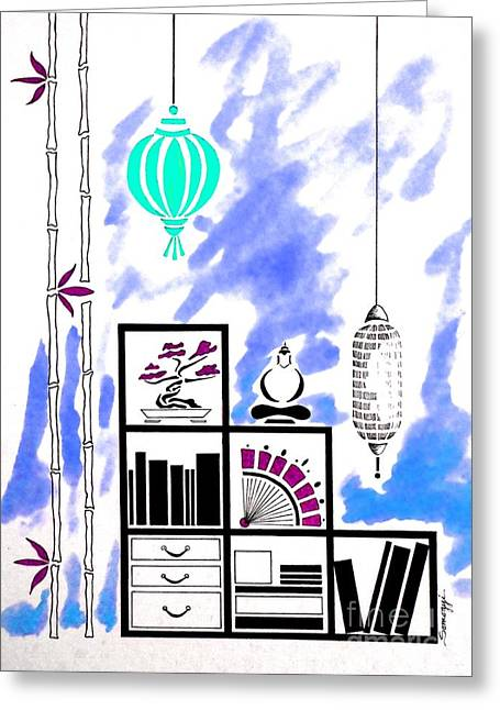 Lamps, Books, Bamboo -- Blue Greeting Card