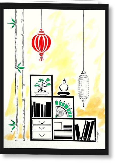 Lamps, Books, Bamboo -- The Original -- Asian-style Interior Scene Greeting Card