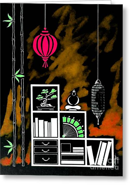 Lamps, Books, Bamboo -- Negative 4 Greeting Card