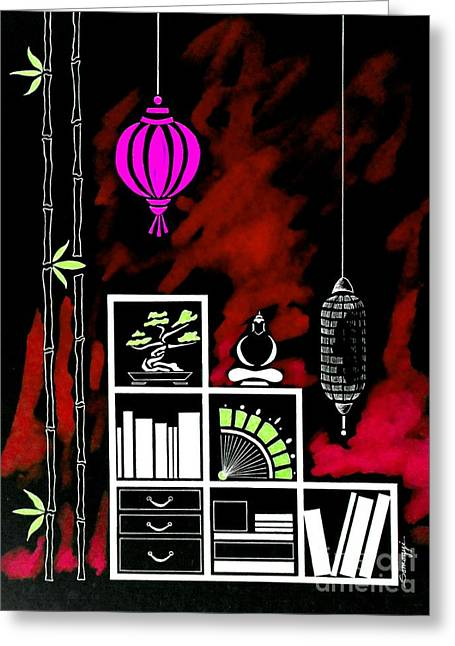 Lamps, Books, Bamboo -- Negative 5 Greeting Card