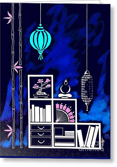 Lamps, Books, Bamboo -- Negative Greeting Card