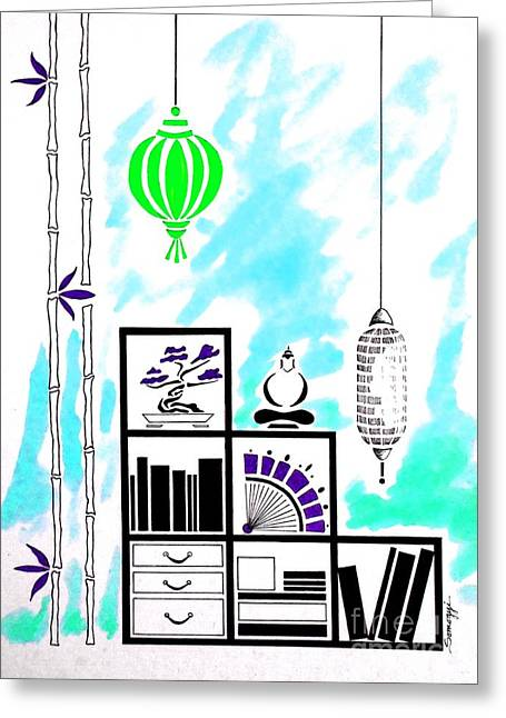 Lamps, Books, Bamboo -- Turquoise Greeting Card