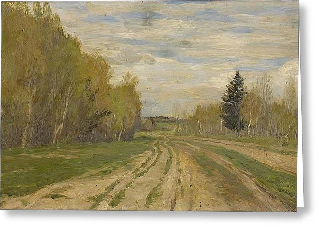 Landscape With A Road Greeting Card
