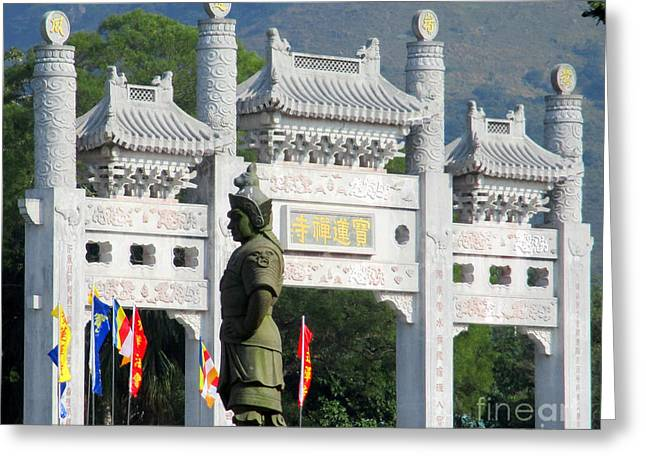 Greeting Card featuring the photograph Lantau Island 51 by Randall Weidner