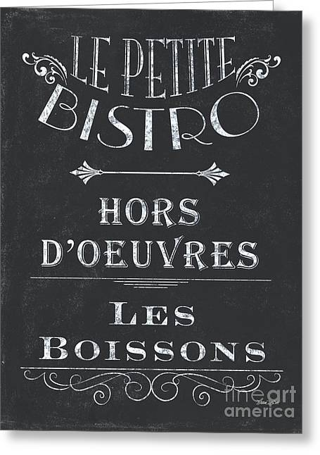 Le Petite Bistro 1 Greeting Card by Debbie DeWitt