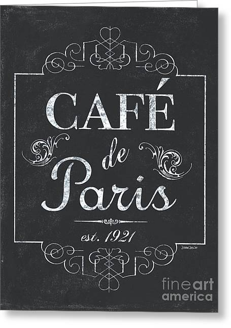 Le Petite Bistro 3 Greeting Card by Debbie DeWitt