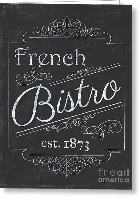 Le Petite Bistro 4 Greeting Card by Debbie DeWitt