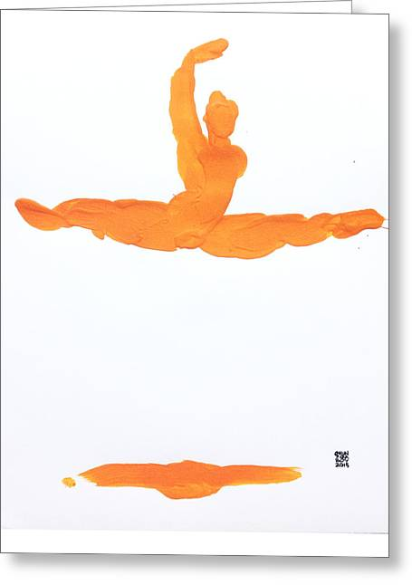 Leap Brush Orange 1 Greeting Card