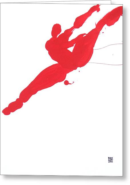 Leap Brush Red 3 Greeting Card